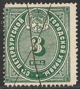 RUSSIA 1890 3k ST PETERSBURG City Police Pass Revenue P.11 1/4 Bft.40 Used