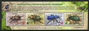 Belarus 2016 MNH Insects Ground Beetles Red Book 4v M/S Beetle Stamps