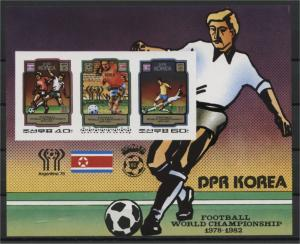 NORTH KOREA, SS SOCCER WORLDCHAMIONSHIP ARGENTINA, Imperf.!