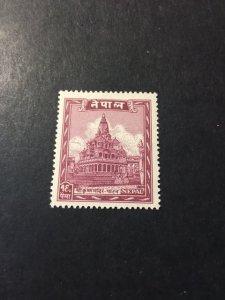 Nepal sc 55 MNH