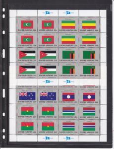 United Nations - New York # 477-492 Flag Sheets,  NH, 1/3 Cat