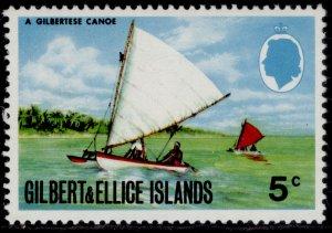 GILBERT AND ELLICE ISLANDS QEII SG204, 1972 5c gilbertese canoe, NH MINT.