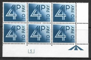 D93 4p 1982 Decimal Postage Due Cyl 5 UNMOUNTED MINT