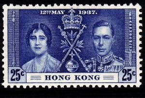 HONG KONG SG139, 25c blue, LH MINT. Cat £13.