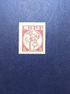 Poland Fiscal Revenue stamp XFNG, CV $5.25