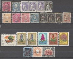 COLLECTION LOT # 3821 PORTUGESE COLONIES 23 STAMPS 1897+ CV+$20