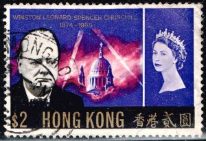 UK STAMP CHINA HONG KONG 1966 Winston Churchill Commemoration 1874-1965 $2 USED