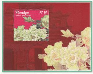 Penrhyn  Islands #484 MNH CV $11.50  (K1886L)