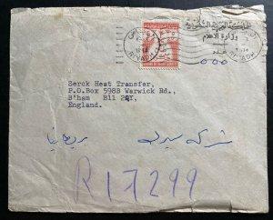 1974 Riyadh Saudi Arabia Cover To Serck Heat Transfer Birmingham England