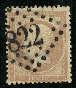 France, 1862-1871 Emperor Napoléon III, Perforated, MC #20 (4319-Т)