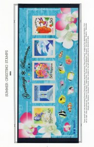 Japan 2006 Summer Greeting Stamps NH Scott 2960 Sheet of 5 Stamps