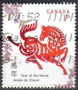 CANADA, 2002, used 1.25. Chinese New Year (?Year of the Horse?).