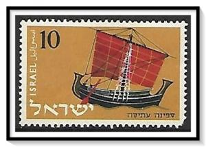 Israel #138 Merchant Fleet MH