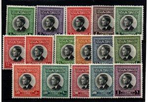 Jordan 352-367 Set Mint Hinged