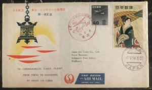 1958 Tokyo Japan Airmail First Flight Commemoration cover To Singapore MXE