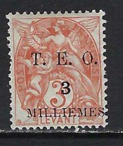 SYRIA 13 MOG E634