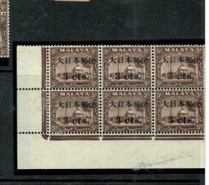 MALAYA JAPANESE OCCUPATION SELANGOR(PP2304B) KANJI 3C/5C SGJ290+290B LL BL 6 MNH