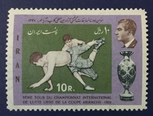 Middle East,worldwide,old Stamps,wrestling,sports,Olympic,
