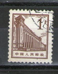 China - People's Republic 874 CTO