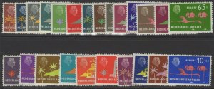 NETHERLANDS ANTILLES SG373/96 1958 DEFINITIVE SET NO 6c OR 15c MNH