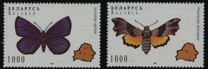 Belarus 139a-40a MNH Butterflies, Map