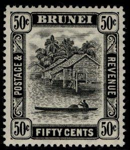 BRUNEI GVI SG89a, 50c black, LH MINT.
