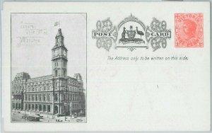 74113 - POSTAL HISTORY - AUSTRALIA Victoria - Picture STATIONERY CARD - HG # 30