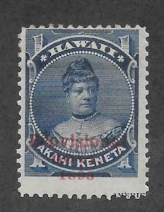 HAWAII Scott #54 Mint NH 1c O/P in Red w/ partial margin inscrip 2018 CV $21.00+