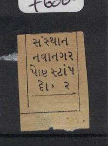 India Nawanagar SG 8b Very Rare NGAI (10dpe)