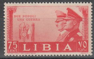 Stamp Italy Libya Sc 100 WWII Hitler Mussolini Rome Berlin Axis Germany War MNH