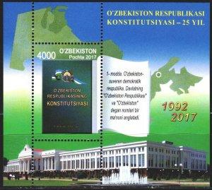 Uzbekistan. 2017. bl87. Constitution of Uzbekistan, map. MNH.