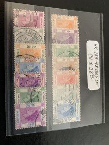 Hong Kong 185-98 U