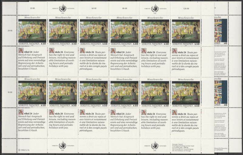 United Nations Vienna #139-40  MNH Panes Of 12 CV $30.00 (A4501L)