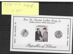 Liberia #C180 Imperf MNH - Souvenir Sheet