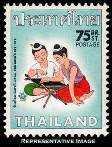 Thailand Scott 779 Mint never hinged.