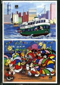 ANTIGUA & BARBUDA 1994 WALT DISNEY MICKEY IN HONG KONG 2 S/S MNH