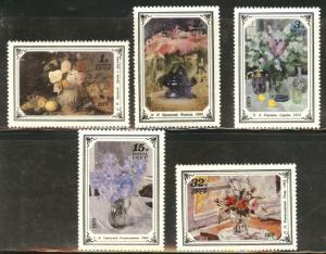 Russia Scott 4765-4769 MNH** 1979 Flower painting stamp set