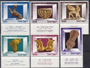 Israel #323-8  MNH With Tabs $5.50 (Z5462)