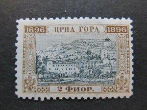 A5P23F33 Montenegro 1896 2fl mh*