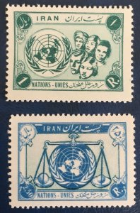 Middle East, P, 1956 MNH **  United Nation Day , Shah,