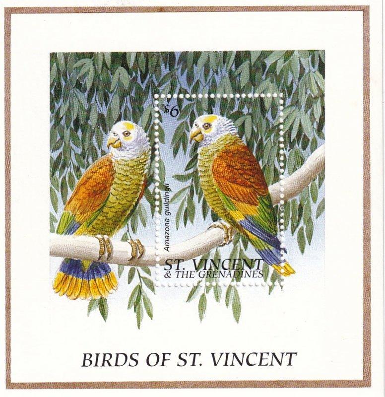 St Vincent #2292  MNH CV $5.25  (Z1934L)