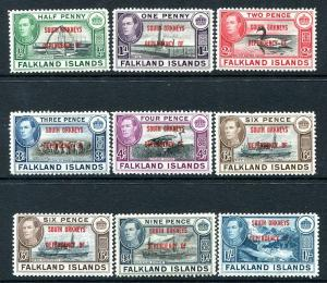 SOUTH ORKNEYS-1944-45 Set to 1/- incl both 6d shades Sg C1-C8/C6a  MOUNTED MINT
