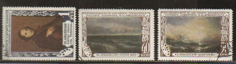 Russia #1529-31 Used