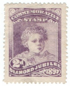 (I.B) QV Cinderella : Unofficial Diamond Jubilee Issue 2d (1897)
