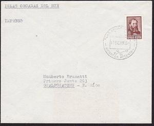 ARGENTINE ANTARCTIC cover 1969 South Orkneys................................8216