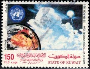 World Meteorological Day, Kuwait stamp SC#1134 used