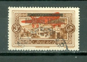 LEBANON(GR. LIBAN) AIR #C18...USED NO THINS...$5.50