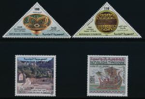 Tunisia 1209-12 MNH Methred Cup, Aghlabide Plate, Ship, Water Temple, Ulysses