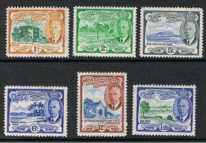 St CHRISTOPHER,NEVIS,ANGUILLA 1952 KING GEORGE VI