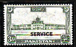 Pakistan-Sc #O30-3a olive green-original gum,lightly hinged